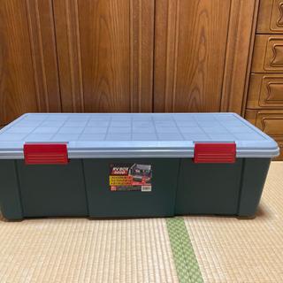 【決まりました】アイリスオーヤマ RV BOX 900D