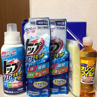 キッチン&洗濯洗剤 セット