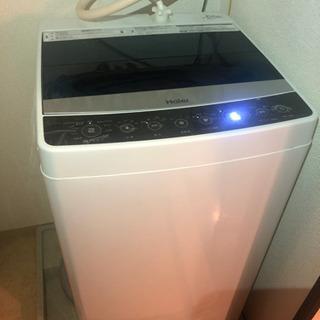 Haier洗濯機 無料です!取りにきて頂ける方!