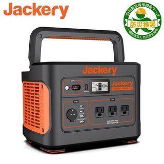 【ネット決済】Jackery ポータブル電源 1000 発電機 ...