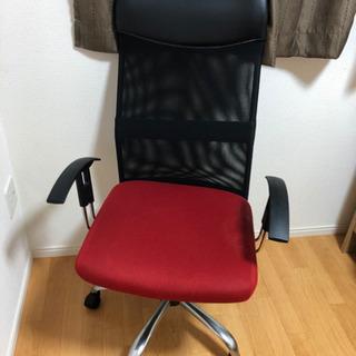 【ネット決済】椅子 チェアー