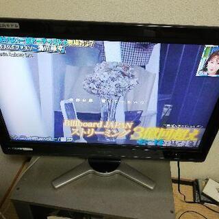 【ネット決済】シャープAQUOS 32型 2008年製