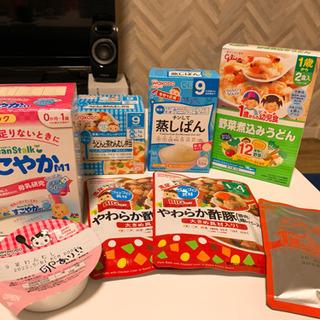 【まとめ売り】離乳食ベビーフード、幼児食&粉ミルク