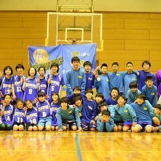 小学生バスケットボールメンバー募集