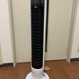 日立縦型扇風機 スリムファン