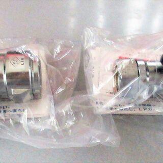 ☆光陽産業 371PZ5 LPガス用 15A UI・ULガス栓(...