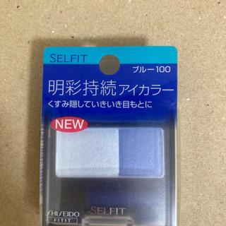 ꙳★*゚アイシャドウ꙳★*゚ ブルー꙳★*゚