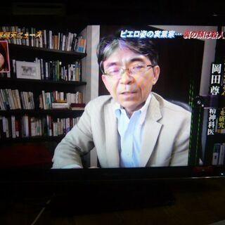 Hisense 32型テレビ  ジャンク