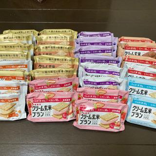 クリーム玄米ブラン7種29個