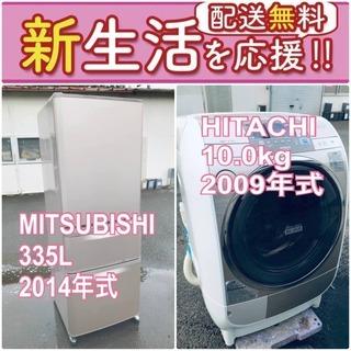 送料無料❗️ ⭐️国産メーカー⭐️でこの価格❗️⭐️冷蔵庫/洗濯...