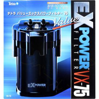 テトラバリューエックスパワーフィルター75 箱なし新品 外部フィ...
