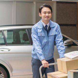 【新着】景品買取所の管理・運営スタッフ(熊本市)