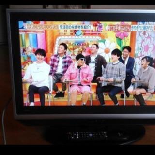SANYO  26型テレビ