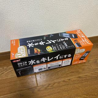 上部フィルター gex デュアルクリーン 45〜60 新品エーハイム