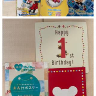 ディズニー ベビーノート 英語CD DVD   手形ベビーカード...