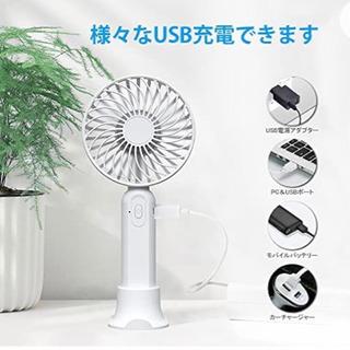 【新品】携帯扇風機 USB充電