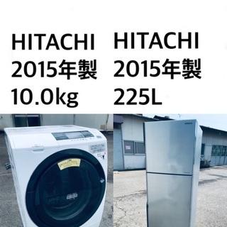 ★送料・設置無料🌟★  10.0kg大型家電セット☆冷蔵庫・洗濯...