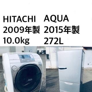 ★送料・設置無料🌟★ 10.0kg大型家電セット☆冷蔵庫・洗濯機...