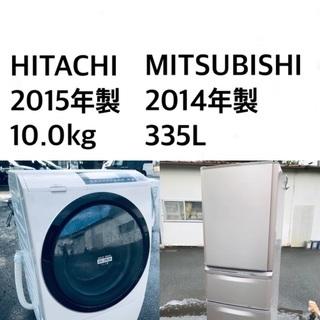 ★送料・設置無料🌟★10.0kg大型家電セット☆冷蔵庫・洗濯機 ...