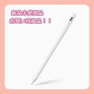 【ネット決済・配送可】⭐️iPad専用ペン⭐️ iPad ペンシ...