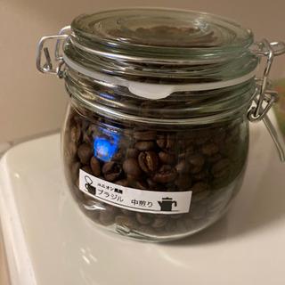 【ネット決済】コーヒー豆