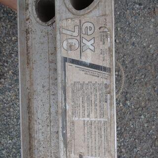 ピカ 2連はしご  pica EX-70