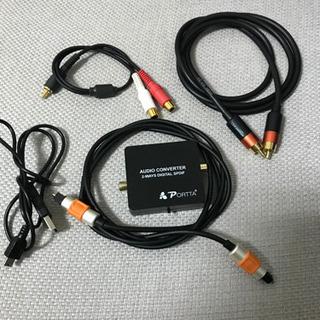 2000円 オーディオコンバーター 変換