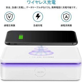 【ネット決済・配送可】Meelio除菌器 ボックス ワイヤレス充...