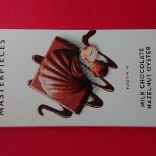 ゴディバチョコレート