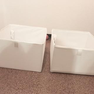 【ネット決済】IKEA 収納ボックス 2個セット 白 ポリエステ...