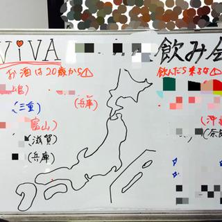 🍺転職や就職で大阪に→社会人地方出身飲み🍻✨