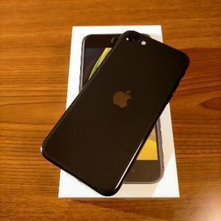 【ネット決済】iPhoneSE2 黒 SIMフリー(128GB)...