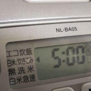【ネット決済】マイコン炊飯ジャー