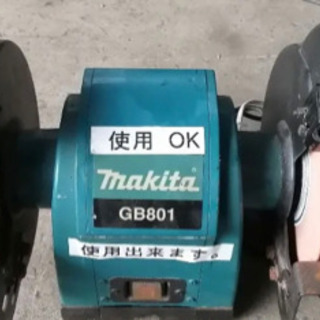 マキタ  卓上グラインダー GB801