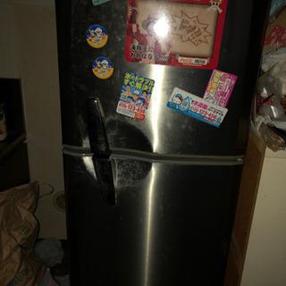 冷蔵庫をください。