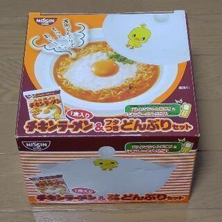 【未使用】チキンラーメン&フタつきどんぶりセット 日清食品