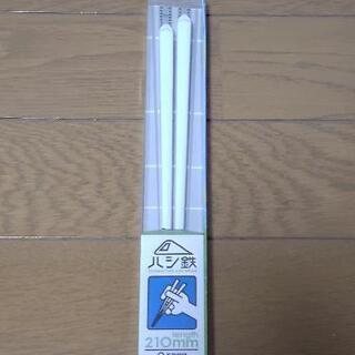 【未使用】ハシ鉄 N700系