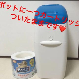 【ネット決済】デオポット 消臭ゴミ箱 ペットや赤ちゃんのおむつなどに♡