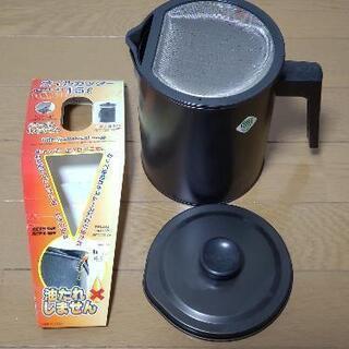 【未使用】オイルポット オイルカッター1.5l 日本製