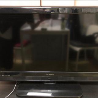 0円!船井の32V型TV【説明欄をご確認ください】再投稿