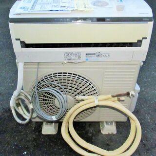☆日立 HITACHI RAS-S40C2 白くまくん 冷暖房ル...