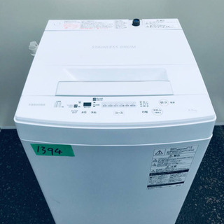 ②✨2018年製✨1394番 TOSHIBA✨東芝電気洗濯機✨A...