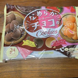 チョコのクッキー