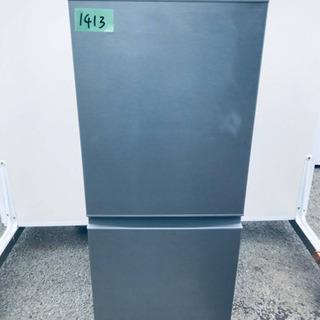 ②✨2020年製✨1413番AQUA✨ノンフロン冷凍冷蔵庫✨AQ...