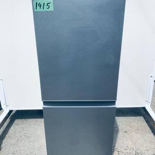 ②✨2020年製✨1415番AQUA✨ノンフロン冷凍冷蔵庫✨AQ...