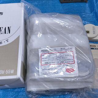 【受渡者様決定済】無料【条件付】 電子リモコン敷毛布