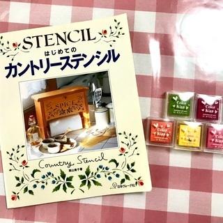 【美品】ステンシル本&スタンプ5個