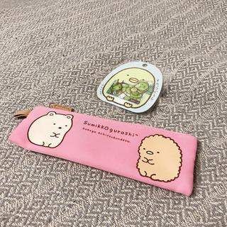 【ネット決済】すみっコぐらし シールとペンケース【中古品】