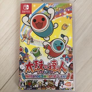 【ネット決済】太鼓の達人 Nintendo Switch