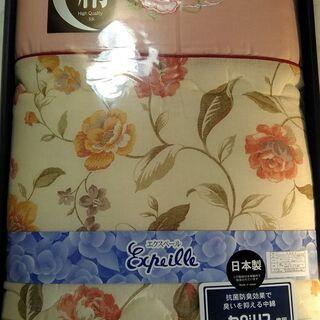 新品 シルク 絹 高級 布団 寝具